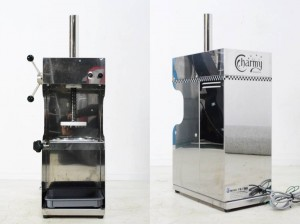 台湾 雪花氷 ふわふわ電動式氷削機 チャーミースノーアイス